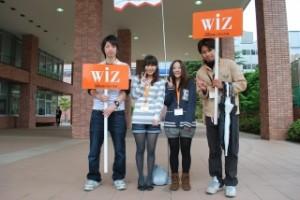 今日はWiZオープンキャンパスが開催されました♪♪