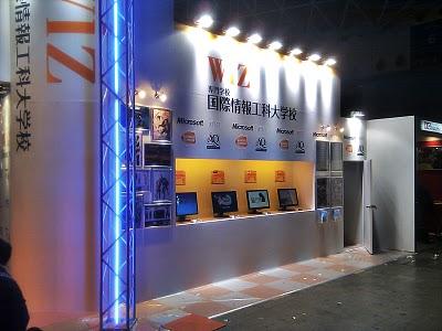 東京ゲームショウ2011(前日)