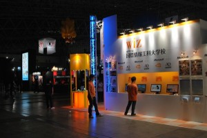 東京ゲームショウ2011(ビジネスデイ2日目)